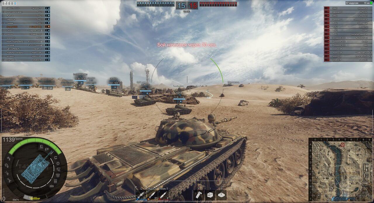 Симуляторы лучшие warfare скачать играть