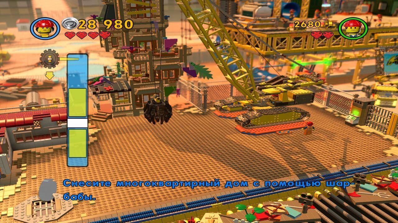 Игры лего фильм скачать на компьютер