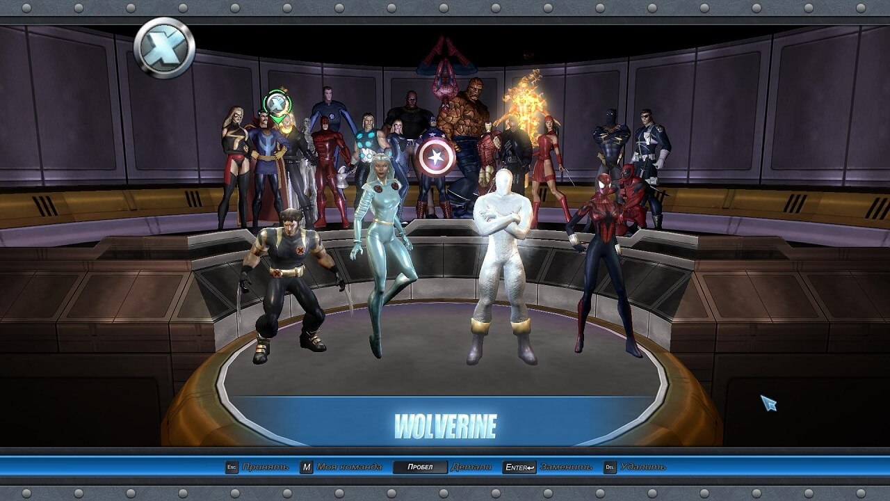 alliance картинки ultimate
