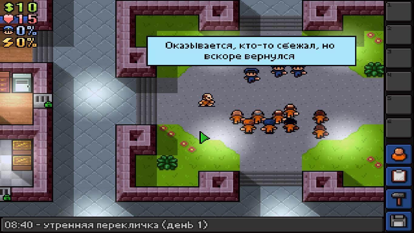 Как сделать the escapists на русскому языку
