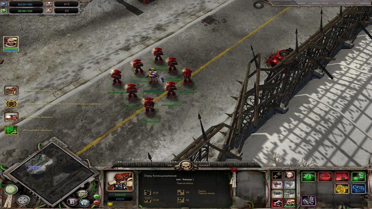 Warhammer 40000 dawn of war 2 free download ocean of games.