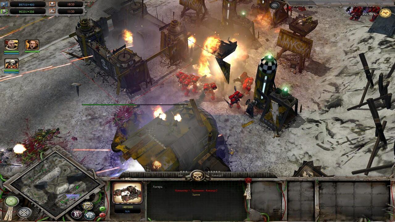 ПОМОГИТЗЫКОМ! : Warhammer 40,000: Dawn of War