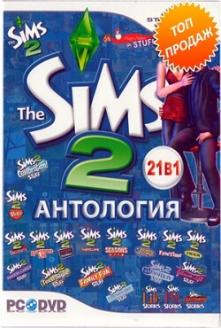 The sims 2 saesons (симс 2 времена года) (2007) » скачать на.