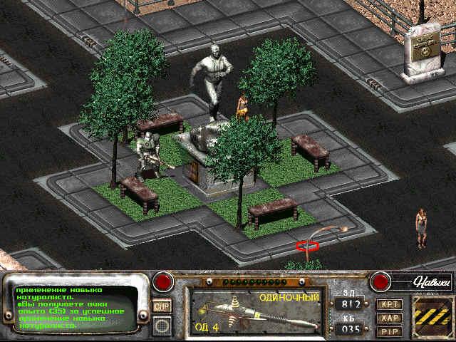 Скачать игру на компьютер fallout 2