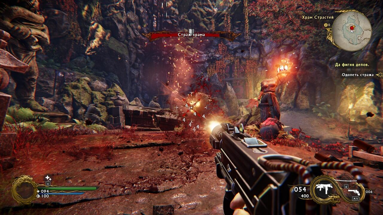 Shadow Warrior 2 Механики