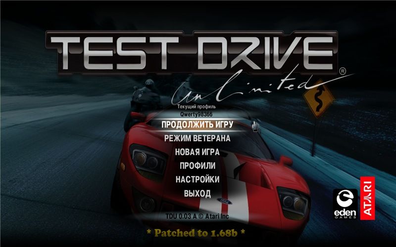 Test Drive Unlimited Reincarnation