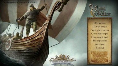 Mount and Blade: Warband – Viking Conquest
