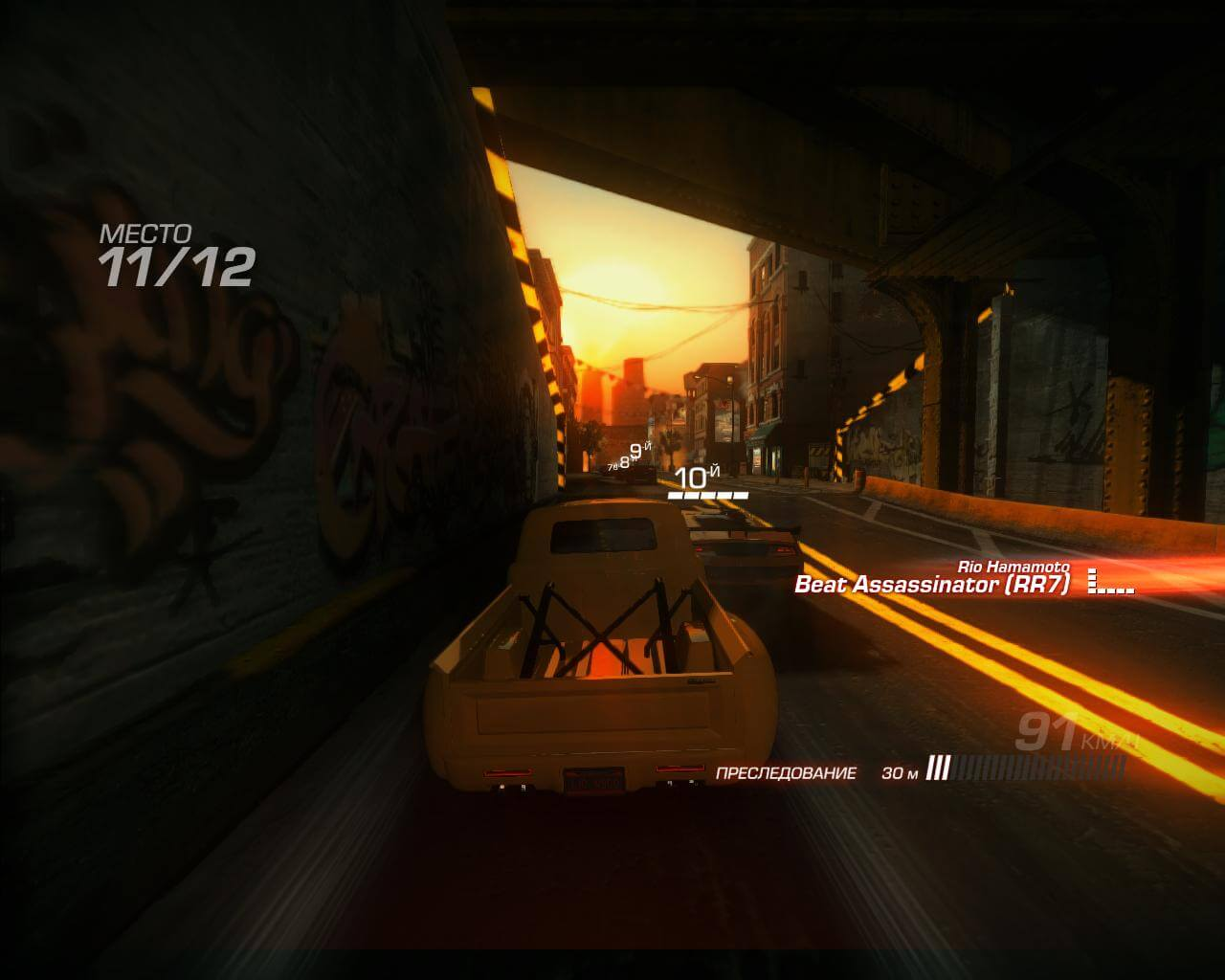 Ridge Racer Unbounded Механики