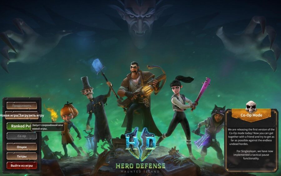Hero Defense - Haunted Island