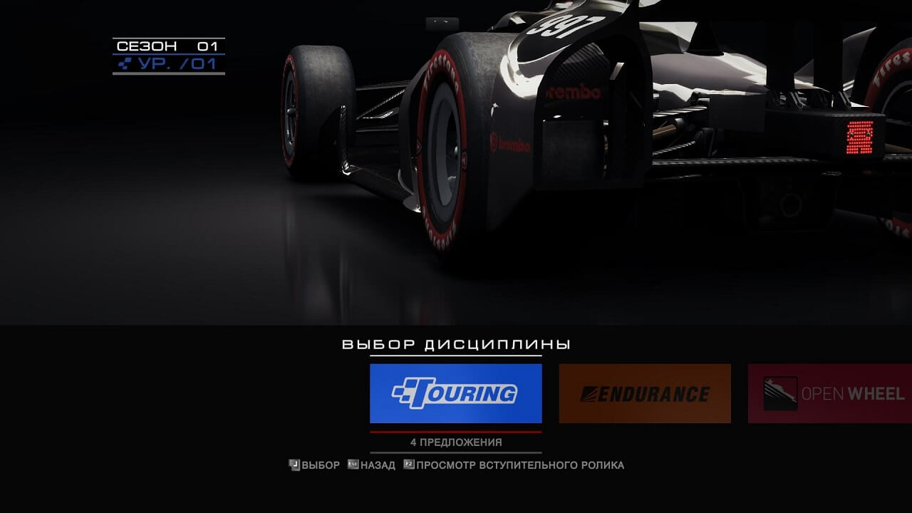GRID Autosport: Complete Edition