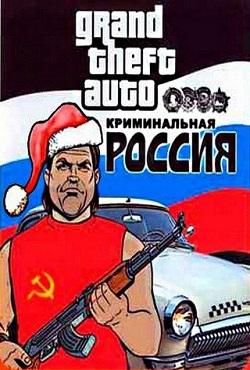 GTA: Criminal Russia
