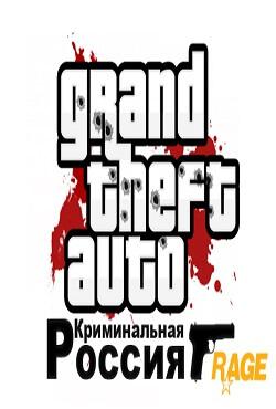 Скачать через торрент от механиков на русском