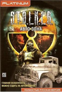 Скачать игру 2 на ПК через торрент бесплатно на русском