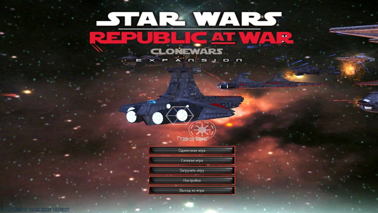 Star Wars Republic at War